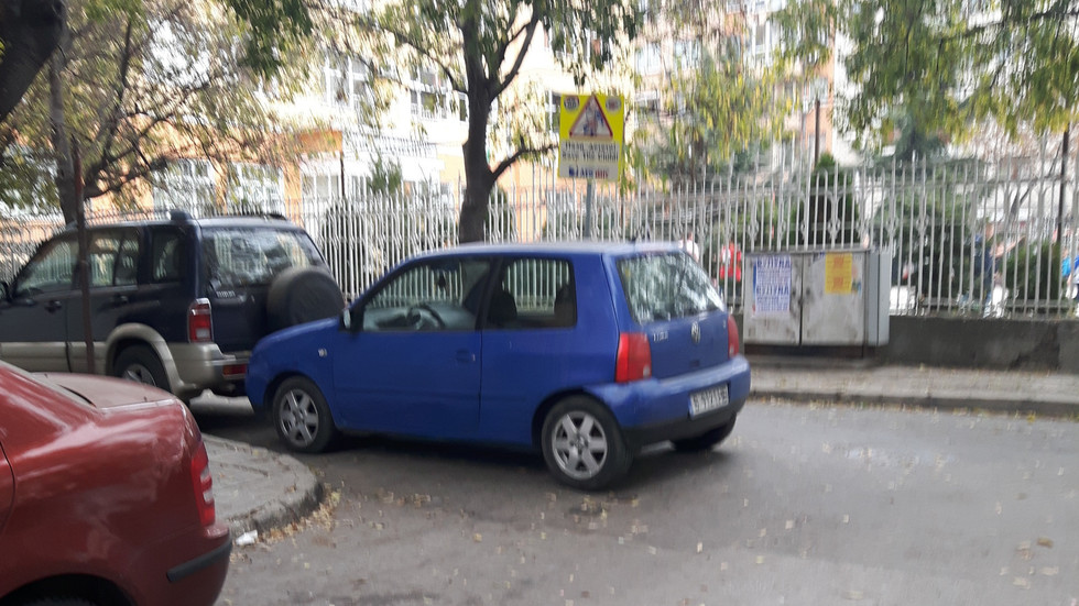 Ето как се паркира във Варна
