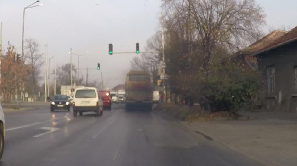 Как е минал ГТП този автобус?