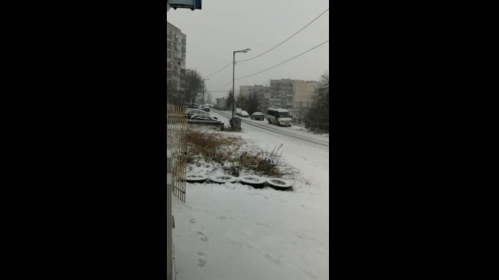 Снегът ни изненада