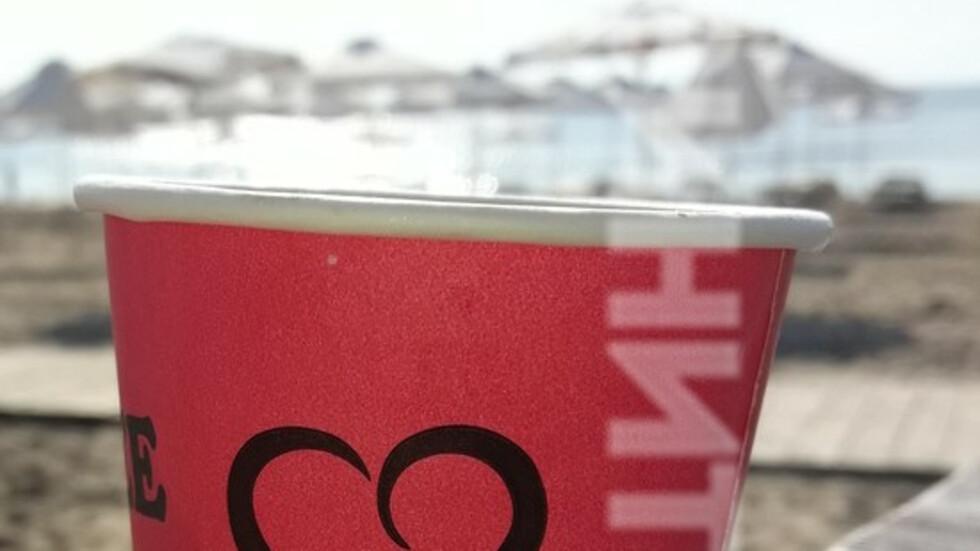 Море,кафе,усмивка от лятото...