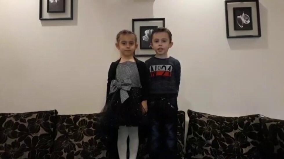 Малки деца рецитират стихотворение на Христо Ботев