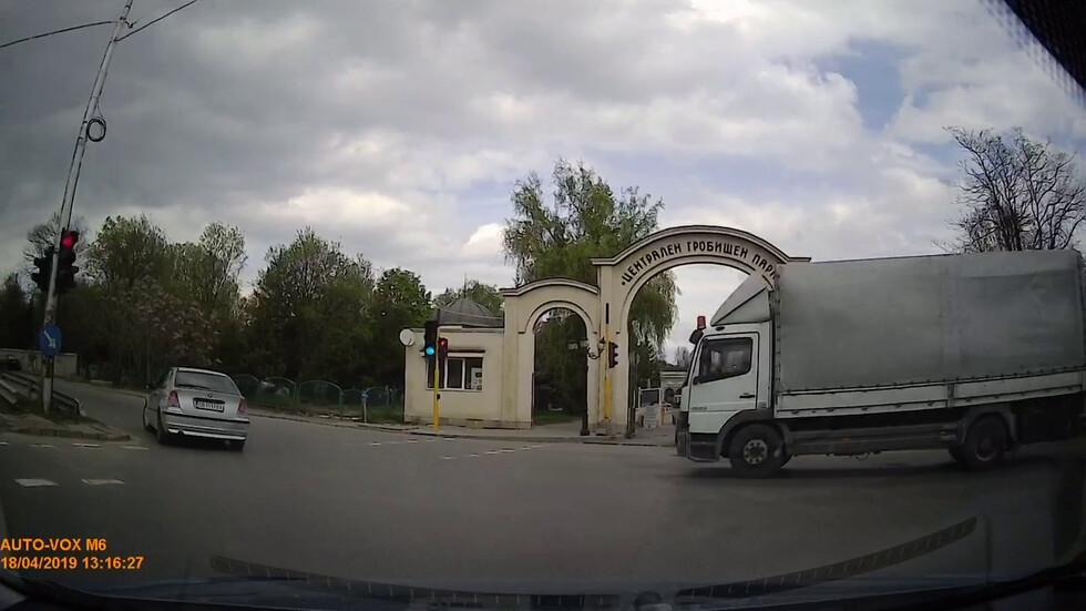 Убиец на пътя в София