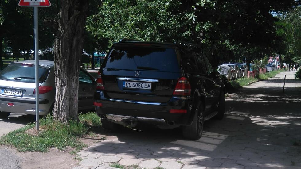 Как се паркира в Елин Пелин?