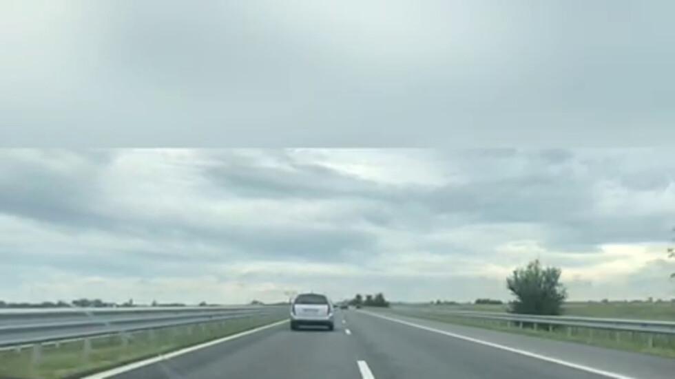 Нарушител на пътя