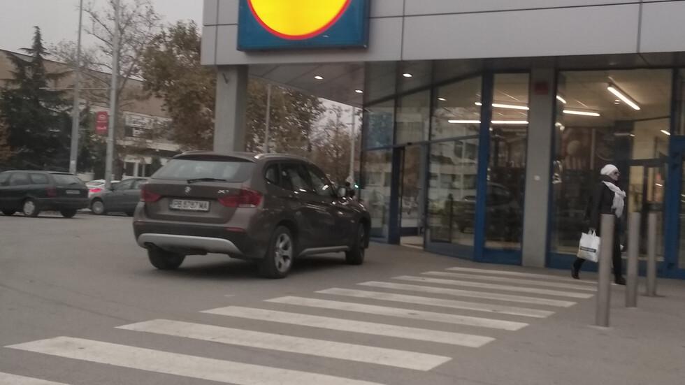 Начин на паркиране