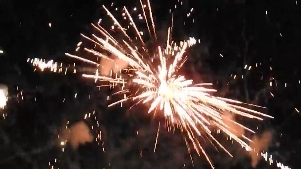 Честита и щастлива Нова Година от Разград!