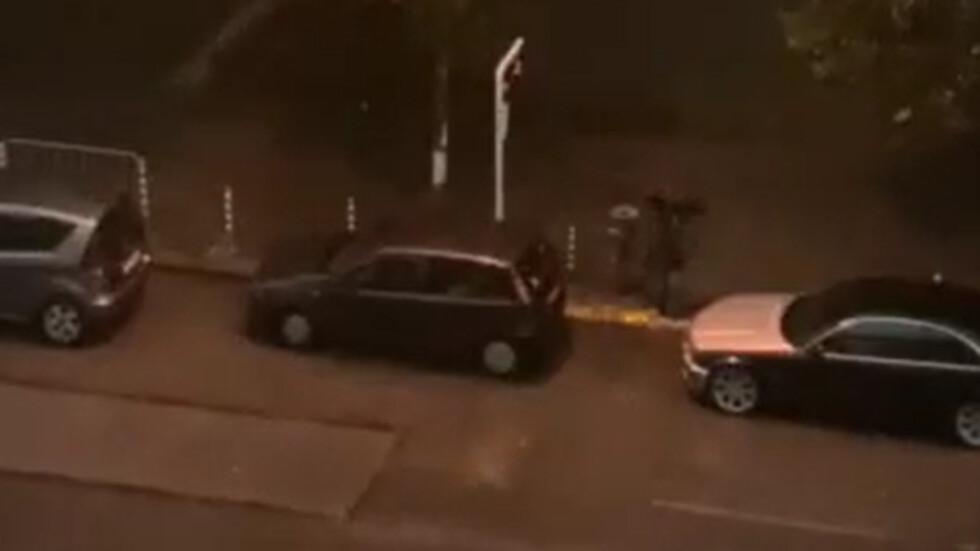 Буря в София