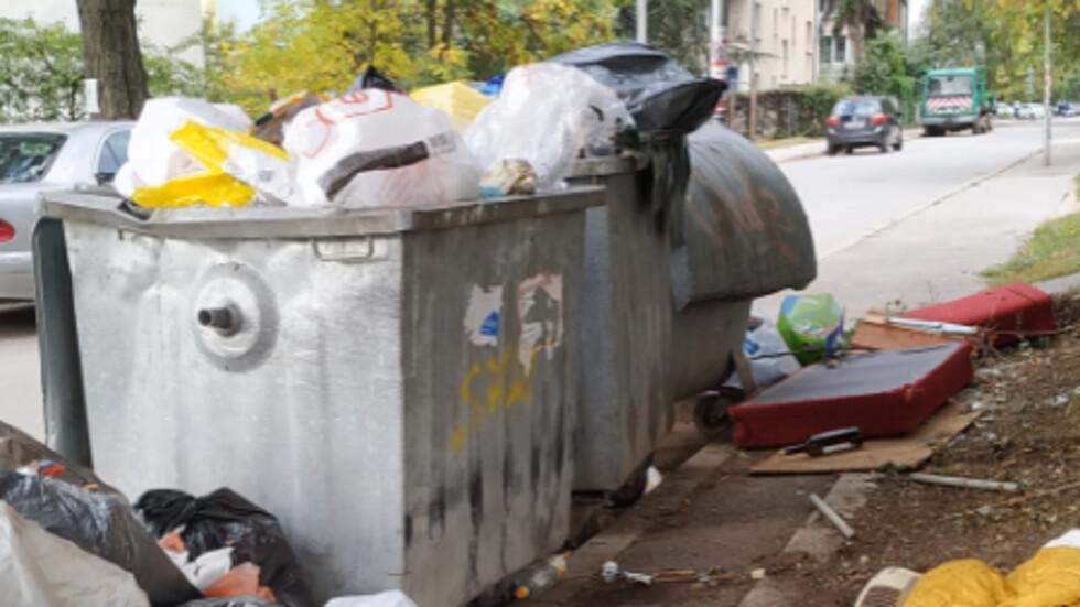 Видяно в София