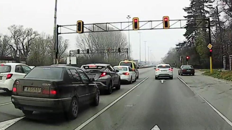 Светофарът не важи