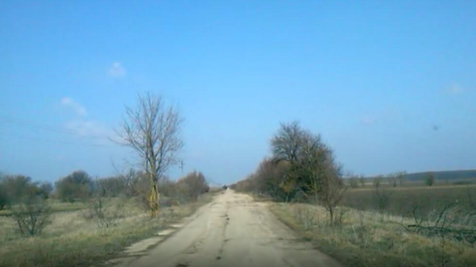 """""""Пътят"""", с. Сенокос - Карвуна, обл. Добрич"""