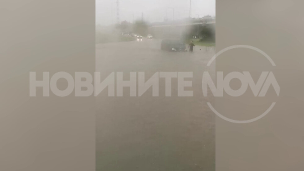 "Проливни дъждове Бургас, кв. ""Сарафово"""