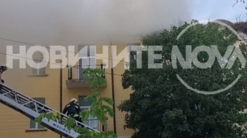 Пожар в Банкя