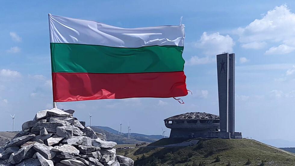 Българският трибагреник