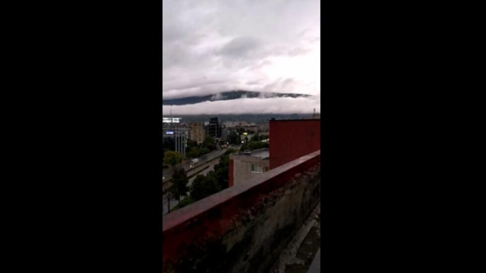 Облаци над Витоша