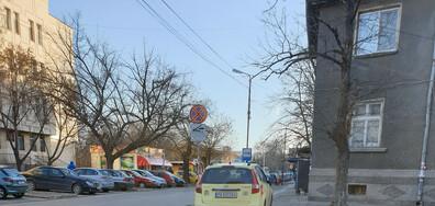 """Тарикатско паркиране (на """"лов""""за клиенти)"""