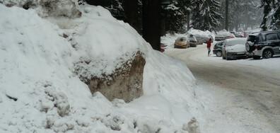 Лошо и снежно време в Пампорово