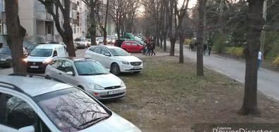 Паркова паркинг зона