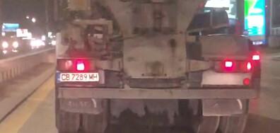 Камион кара бясно по Цариградско шосе