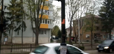 Светофарите до математическа гимназия не работят