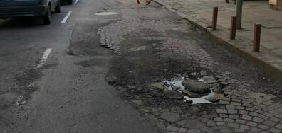 Трапища в центъра на София