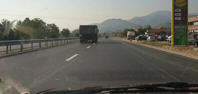 Нарушение на пътя Асеновград-Пловдив
