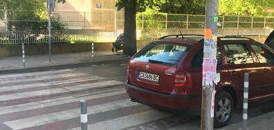 Паркиране върху пешеходна пътека зебра