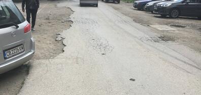 Пълен абсурд в София