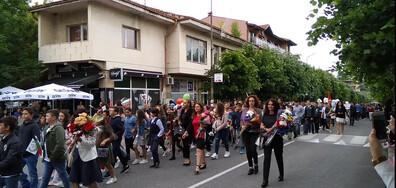 Манифест за 24 май в Момчилград