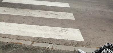 Тротоар за колички