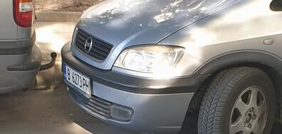 Абсурдно паркиране във Варна