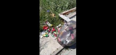 Боклук на спирка