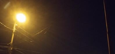 """Пожар в местността """"Сметището"""" край Свищов замърсява въздуха в града"""
