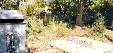 Боклук в село Синеморец