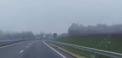 Музикална магистрала