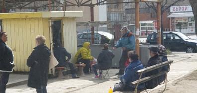 Коронавирус събрание на възрастни хора