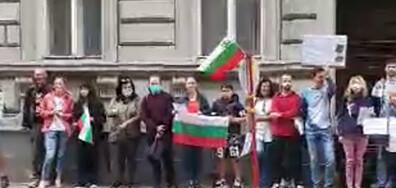 Българи на протест във Виена