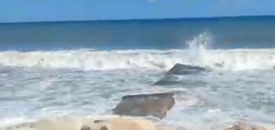 Бурно море