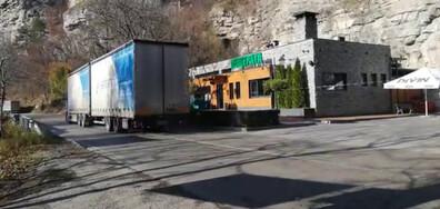 Трафикът през Искърското дефиле (2 декември 2020 година)