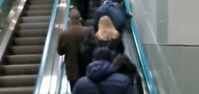 Неработещ ескалатор