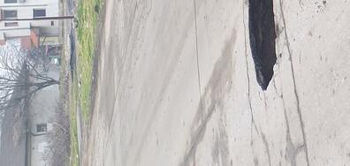 Огромна дупка в град Добрич