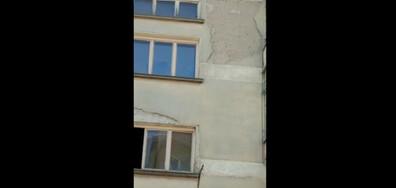 Опасна сграда