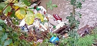 Замърсяване на реки