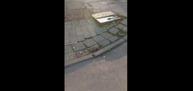 Тротоар в много лошо състояние