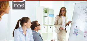 ЕОС Матрикс и предимствата да работиш в международна компания