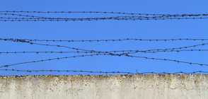 Десетки избягали затворници у нас за последните пет години