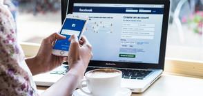 Facebook наема 20 000 души, които да следят за опазване на лични данни