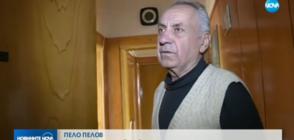 Бащата на Владимир Пелов: Никога не съм ходил на свиждания в затвора (ВИДЕО)