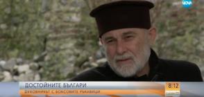 Достойните българи: Духовникът с боксовите ръкавици (ВИДЕО)
