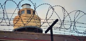 ГОВОРЯТ НАДЗИРАТЕЛИТЕ: Как се вкарва оръжие в затвора?