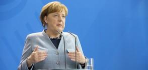 Меркел: Сирия не е унищожила химическия си арсенал